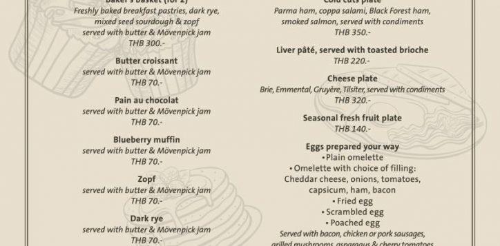 swiss-breakfast-menu-p1-2