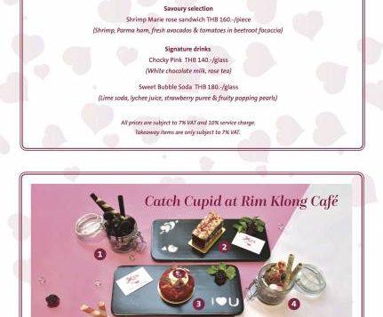valentine-menu-a4-2-2-2
