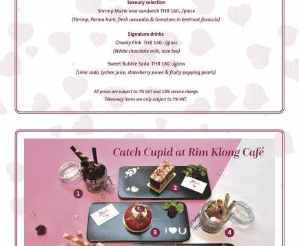 valentine-menu-a4-2